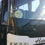 """Der """"manufakTOUR""""-Bus steht bereit für die Fahrt zur ersten Station. Bild: Mathias Braun"""