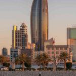 Hochhaus National Bank of Kuwait