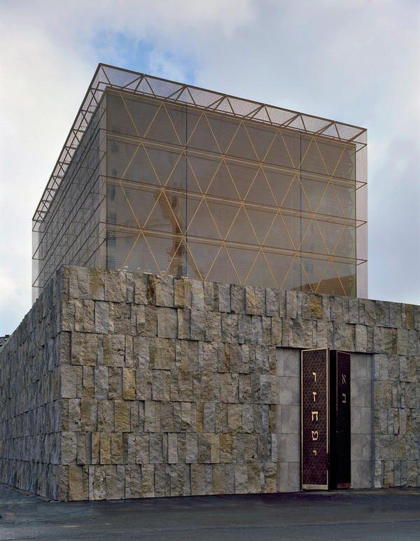 Neue Synagoge München.