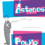 Cover der Graphic Novel Asterios Polyp