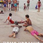 Plakat zur Ausstellung Homo urbanus im Haus der Architektur in Graz