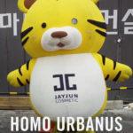 Comicfiguren in Seoul
