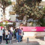 Max-Liebling-Haus in Tel Aviv. Bild: The White City Center / Yael Schmidt