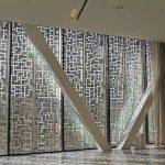 Sonnenschutz aus kunstvoll gelochten Stahlplatten. Bild: Baier GmbH