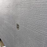 Textilbeton für schlanke Betonfertigteile bei hoher Stabilität. Bild: Alphabeton AG