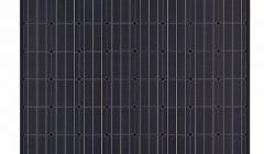 Hoher Wirkungsgrad: Panasonic hat das schwarze Photovoltaikmodul Hit Kuro mit 320 und 325 Wattpeak auf den Markt gebracht.