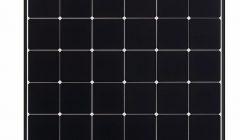 Effizientestes 48-Zellen-Photovoltaikmodul am europäischen Markt: Mit NQ-R258H (258 Watt) erweitert Sharp seine NQ-R-Serie für Wohn- und Geschäftsgebäude.