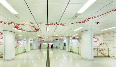 Deckensysteme mit Funktion und Design für U-Bahnhöfe. Bilder: Lindner-Group1.01