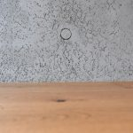 Die Wände zeigen die charakteristische Lebendigkeit des Materials Beton. Bild: HeidelbergCement AG / Steffen Fuchs.jpg